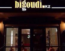 bigoudi.kz