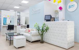 Bianco salon & SPA