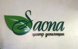 Saona