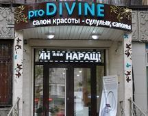 pro Divine