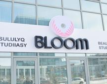BLOOM Beauty Studio